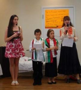 cincy bulgarian kids cropped